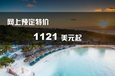 自然爱好者之选 Occidental at Xcaret Destination  | 5晚或7晚,食宿全包潜水套餐